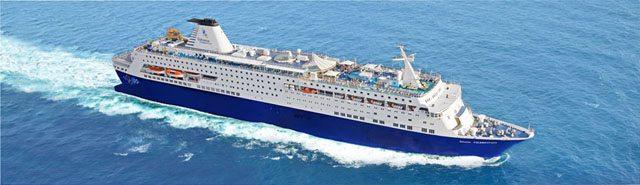 Bahamas Celebration - Bildquelle: Celebration Cruise Line